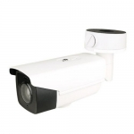 LTS CMHR6123DWA, Platinum Varifocal Motorized Lens Bullet Camera