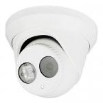 LTS CMIP3042W-28, Platinum Matrix IR Fixed Lens Turret IP Camera 4.1MP