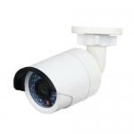 LTS CMIP8242, Platinum Mini Bullet Network IP Camera 4.1MP – White