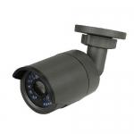 LTS CMIP8242B, Platinum Mini Bullet Network IP Camera 4.1MP – Black