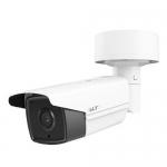LTS CMIP9142, Platinum Matrix IR Bullet Network IP Camera 4.1MP