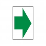 Accuform MADM417XV10, Safety Sign Green Arrow Right Dura-Vinyl