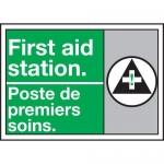 "Accuform MAFC505XV10, Safety Sign ""First Aid Station"" Dura-Vinyl"